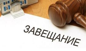 Законна ли запись на диктофон нарушения начальника?