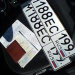Как написать претензию одаряемому на сче автомобиля не снявшего с учета