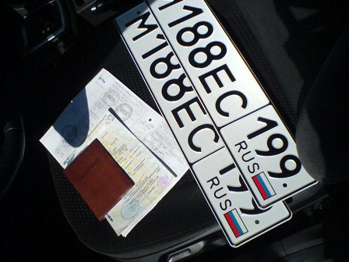 образец заявления на утилизацию автомобиля без документов