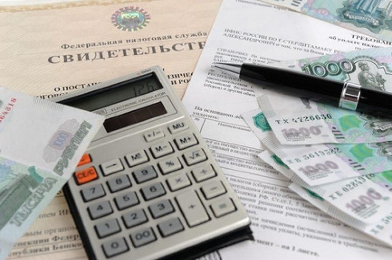 с какой суммы дохода от торговли нужно платить налоги