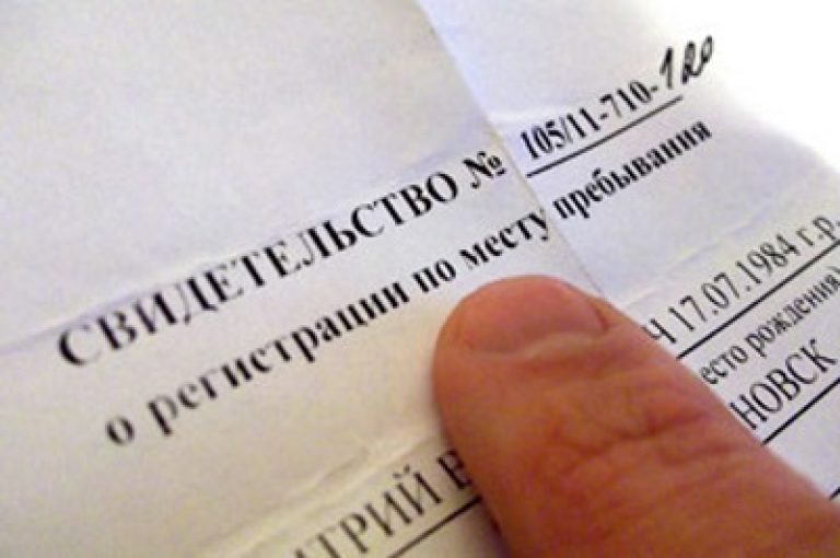 Временная регистрация иностранных граждан у себя дома наступало время