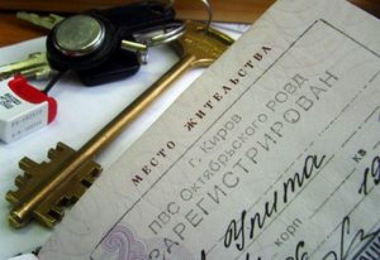 Решение о выдаче либо об отказе в выдаче сертификата выносится этим же органом пенсионного фонда рф в месячный срок с даты приема указанного заявления