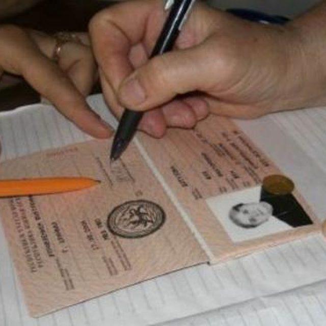Как сделать временную регистрацию в иваново
