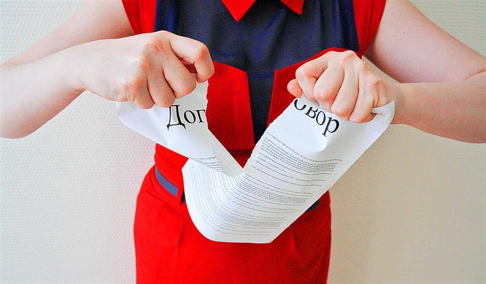 как расторгнуть договор на кредитную карту