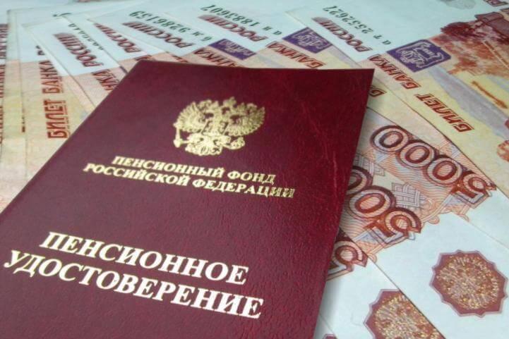 Социальные службы для пенсионеров города москвы