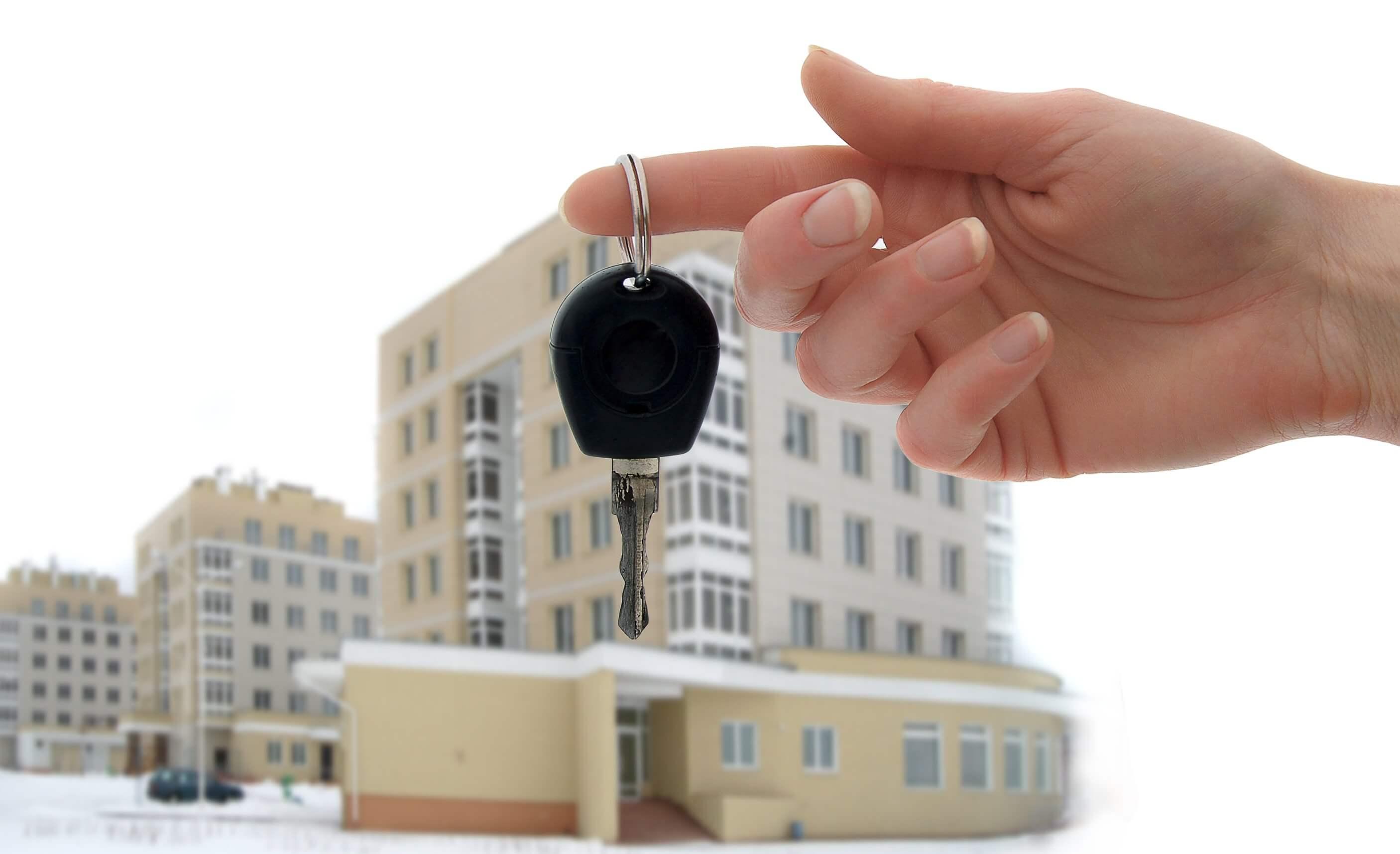 бланк на налоговые вычеты на квартиру