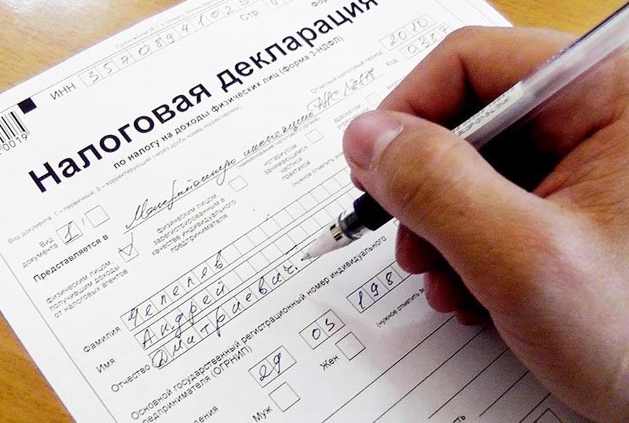 Льготы пенсионерам ветеранам труда московская область