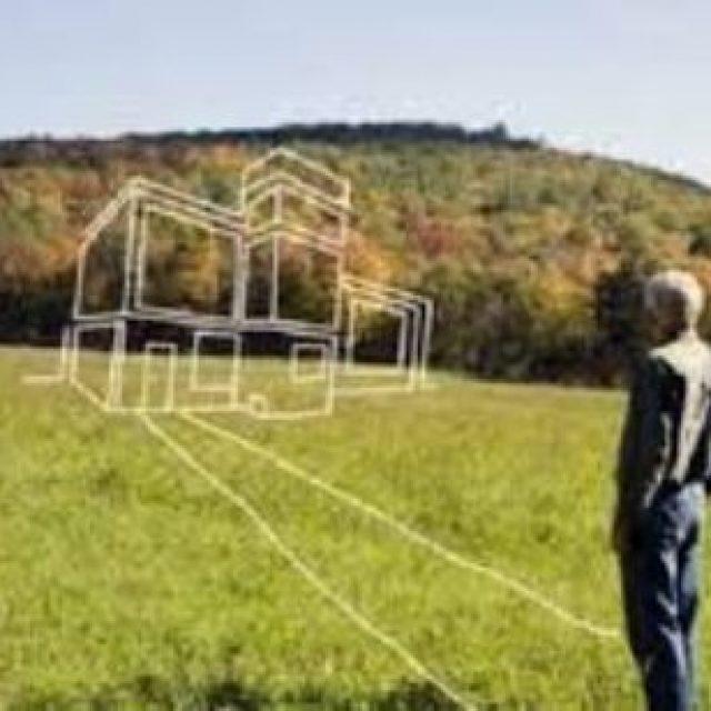 аренда земли под строительство дома