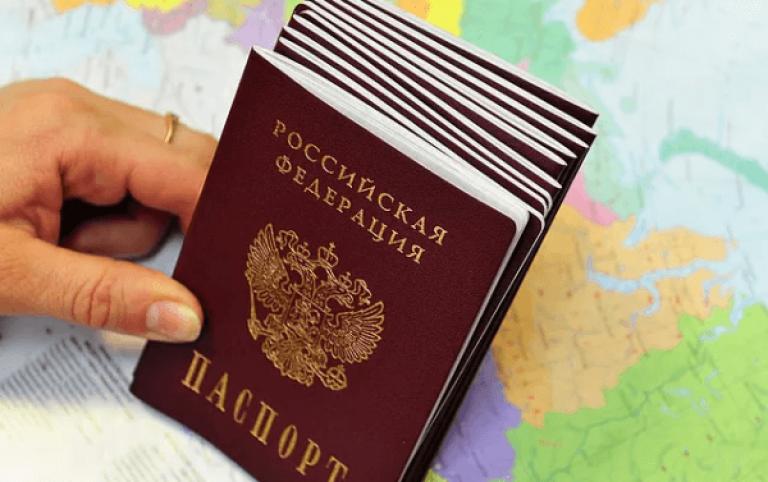 Получение гражданства РФ по браку - Народный СоветникЪ 28