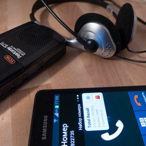 Является ли телефонный разговор доказательством в суде