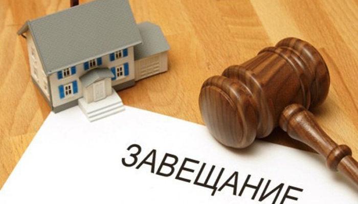 лица имеющие право на обязательную долю в наследстве по завещанию - фото 9