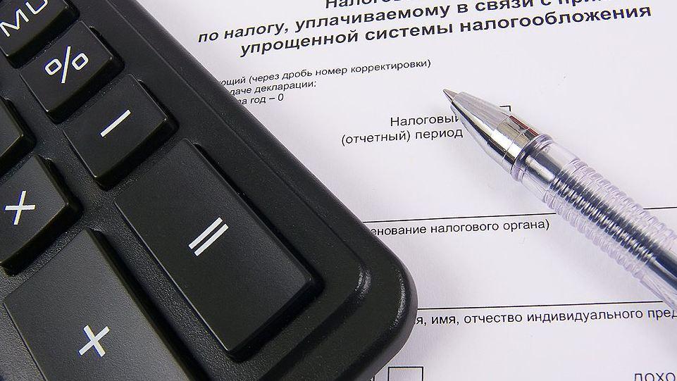 изображение термобелья какой налог платит ип в рб 2016 фсзн правило при выборе