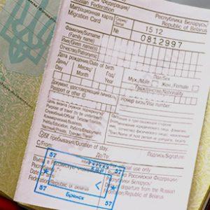 Как продлить миграционную карту, если она заканчивается: инструкция
