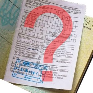 Получение миграционной карты России для жителей Украины и других стран