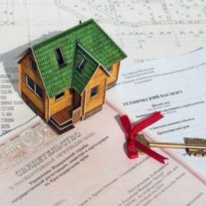 Иск о признании права собственности или иного вещного права