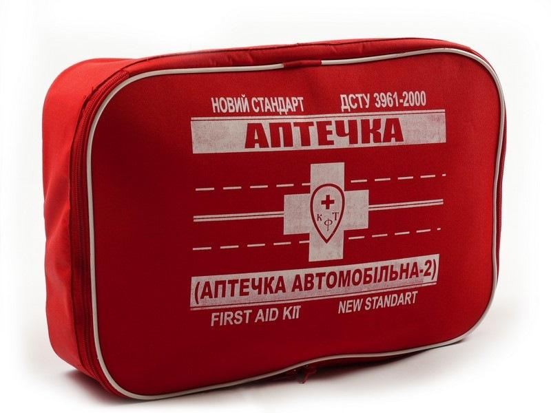 Аптечка для оказания первой помощи автомобильная апполо авто в.