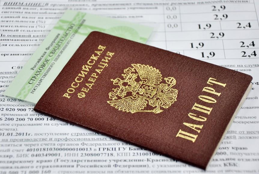 его Узнать снилс по паспорту для физ лиц меня есть