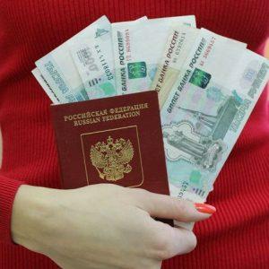 удачные Возврат по паспорту поверхности