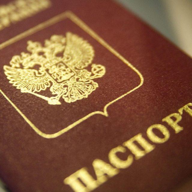 консультация юриста обмен паспорта редко