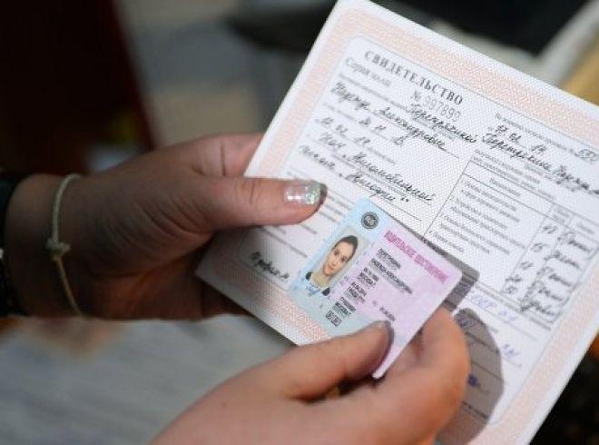 сменить личность документы
