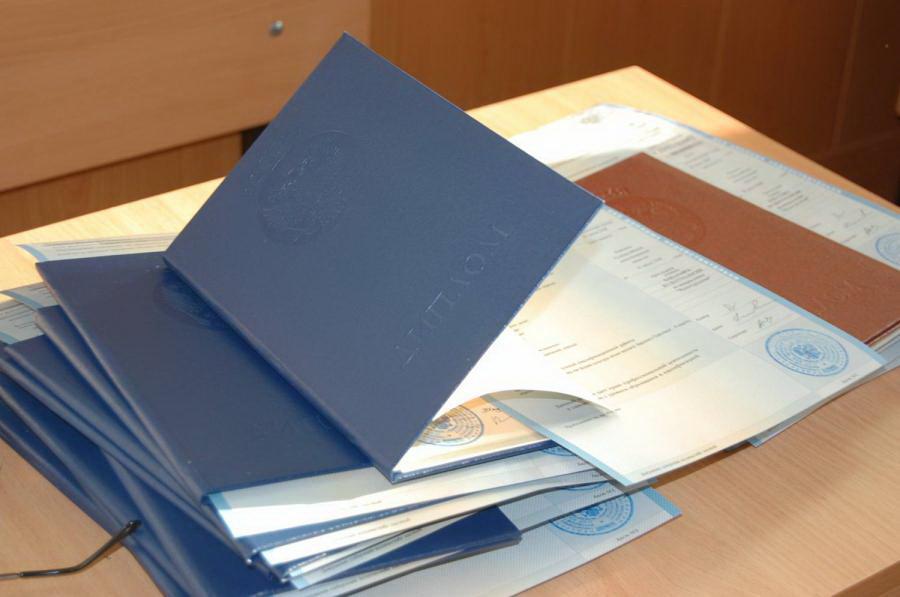 Диплом государственного образца проверка подлинности апостиль Какие отличия диплома государственного образца