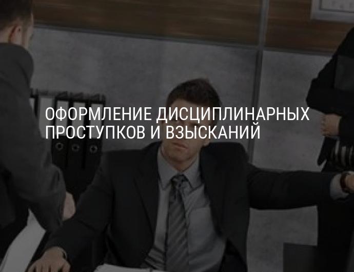 консультация юриста 8- 800
