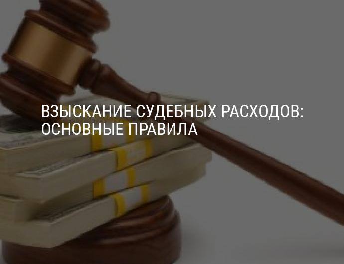 получить консультацию юриста в онлайне