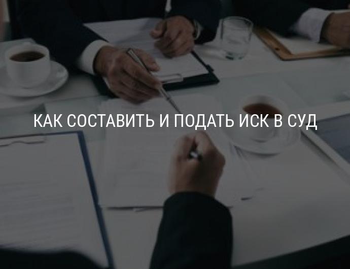 консультация юриста жилье и права