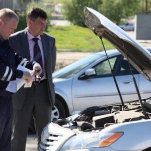 osmotr-avto-inspektorom (1)