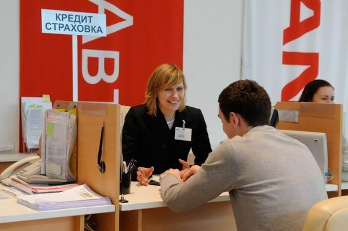 Обязательна ли страховка при получении кредита в Сбербанке в 2018 году
