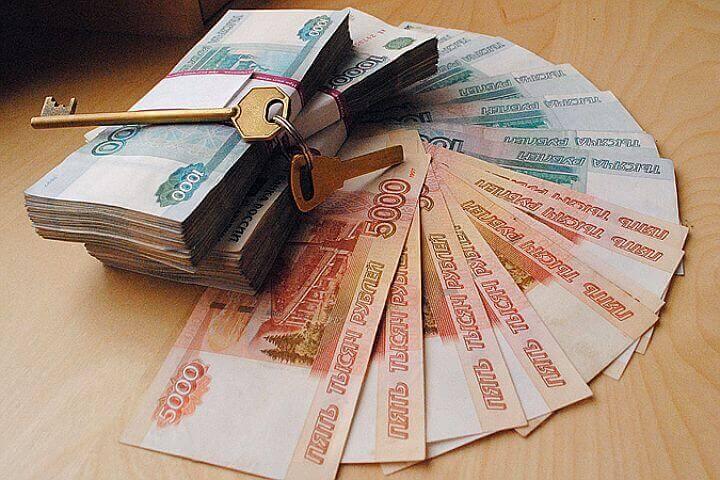 Письмо в налоговую инспекцию