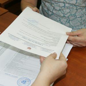 Изображение - Кадастровый учёт квартиры необходимые документы DSC09286-1-300x300
