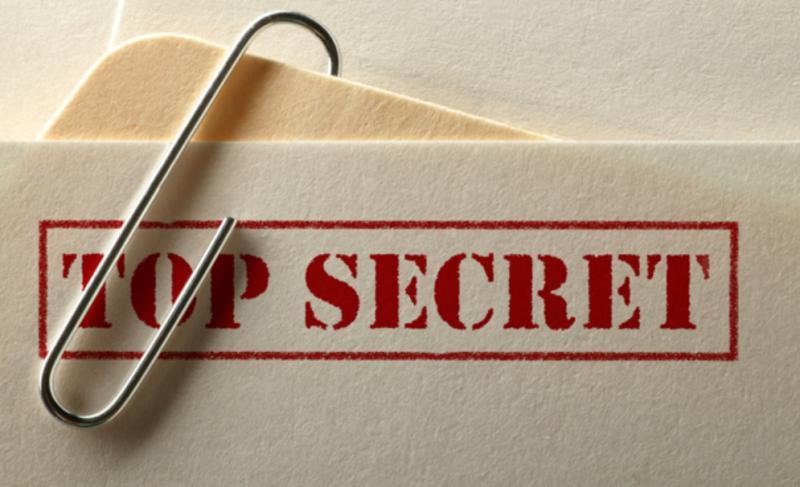 Договор о неразглашении коммерческой тайны