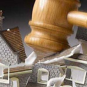 Претензия о сносе самовольной постройки образец