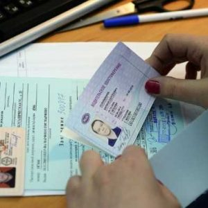 Изображение - Необходимость замены сертификата при изменении фамилии smena_voditelskogo_udostovereniya_pri_smene_familii_posle_zamuzhestva_11-300x300
