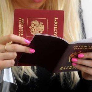 Изображение - Необходимость замены сертификата при изменении фамилии smena_voditelskogo_udostovereniya_pri_smene_familii_posle_zamuzhestva_21-300x300