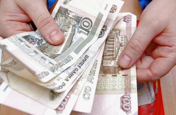 Владивосток ифнс по фрунзенскому району режим работы