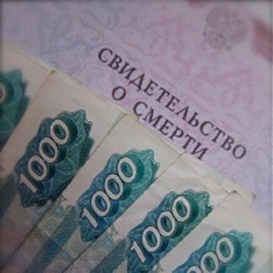 Бланк для внж 2020 в россии