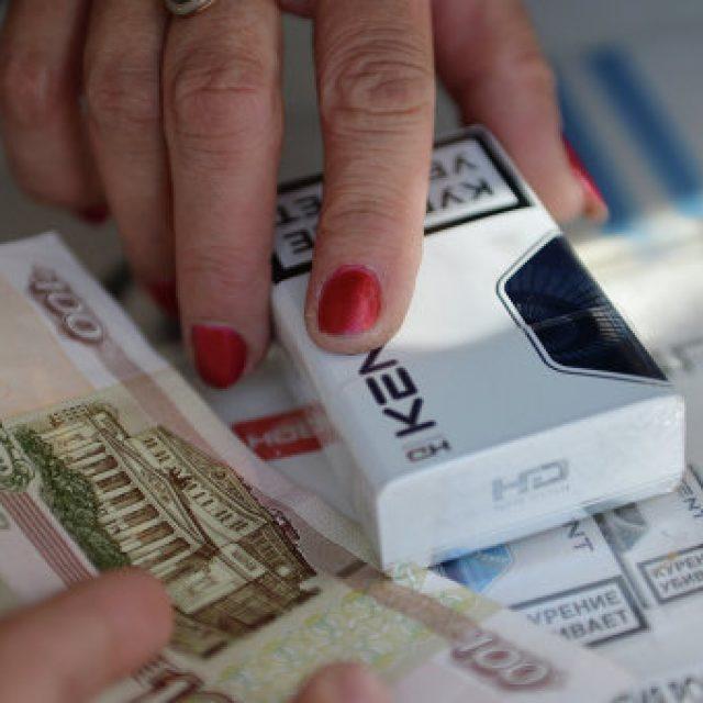 Цены табачных изделий в россии производство и оборот табачных изделий в казахстане