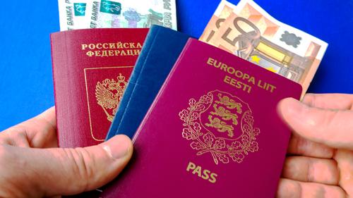 Привлечение к уголовной ответственности лиц с двойным гражданством